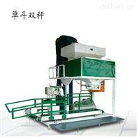 HG10-25公斤塑料粒子小型半自动包装机品牌