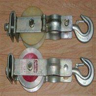 放线滑车参数-承装修饰工具设备