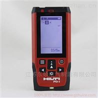 承装修饰工具设备-全新手持式GPS激光测距仪