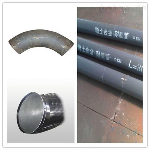 ZG35Ni24Cr18Si2排渣管耐磨件