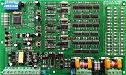 ZX48S加拿大楓葉牌48防區擴展模塊