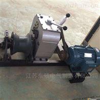 承装修试四级资质-50KN电动绞磨机