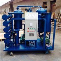 电力四级承修资质设施许可证
