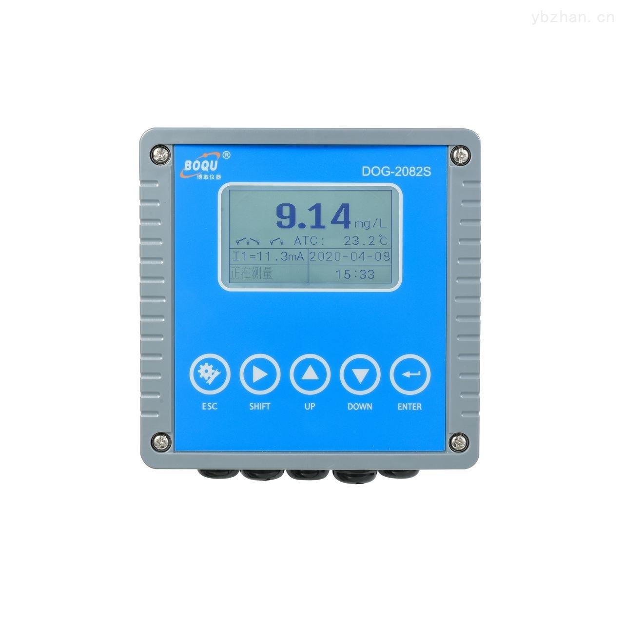 DOG-2082YS在线数字荧光溶解氧测定仪