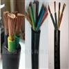 YVFR3*240+1*120耐寒電纜