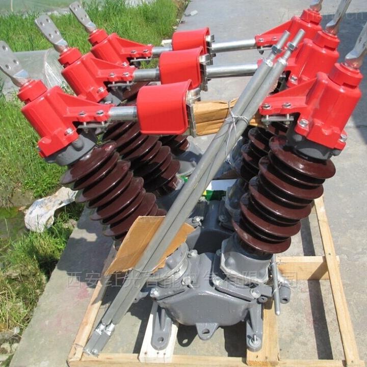 电站电动GW5-35KV旋转式高压隔离开关
