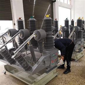 攀枝花电力线路保护ZW32-35KV高压断路器