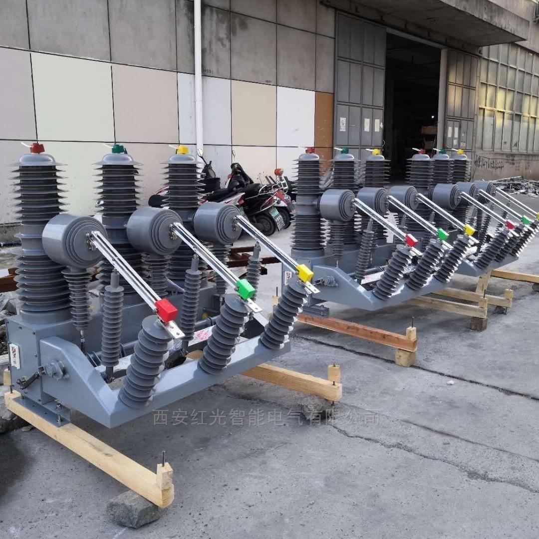 攀枝花防水性35KV高压断路器