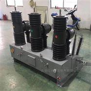 35KV防风型熔断器