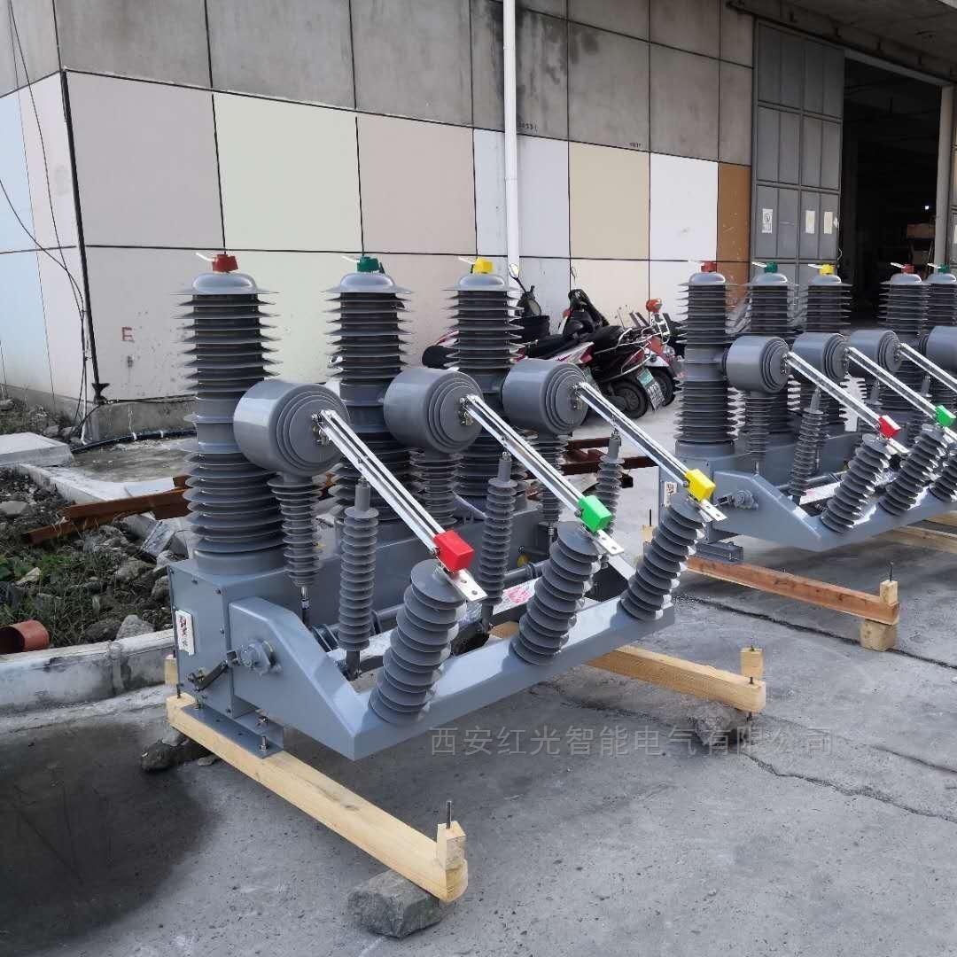 四川地区35KV新型高压断路器
