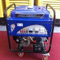 承装修试四级资质全套-新款发电机