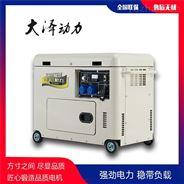 7KW静音柴油发电机报价表