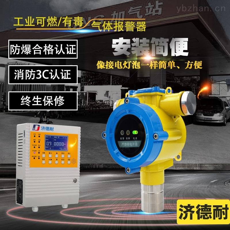 污水處理廠氧氣泄漏報警器