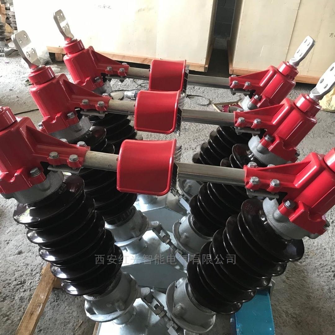 电动隔离开关GW5-35KV耐高温