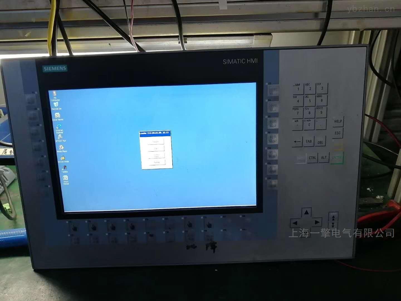 停产触摸屏TP7进不了系统维修