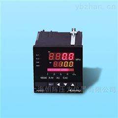 PD9001PID智能压力控制仪表