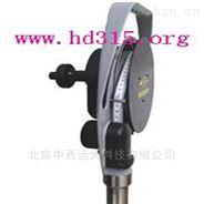便攜式計量器/計量儀/手持式液位計