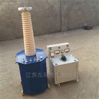 承装修试四级资质-微机型工频耐压试验装置