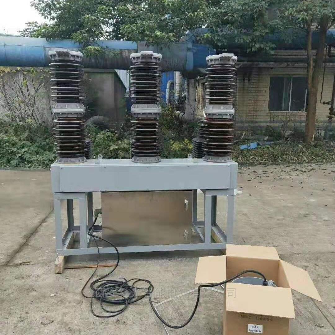 重庆变电站35千伏高压断路器定制厂家