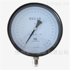 YB-200精密压力表