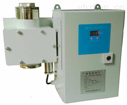BQ-2-在線測油儀