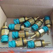 BEDIA液位傳感器P/N:420302原廠優勢供應