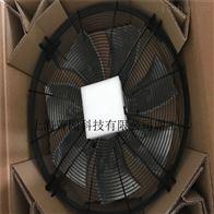 FE050-VDQ.41.V7施乐百轴流风机FE050-VDQ.41.V7
