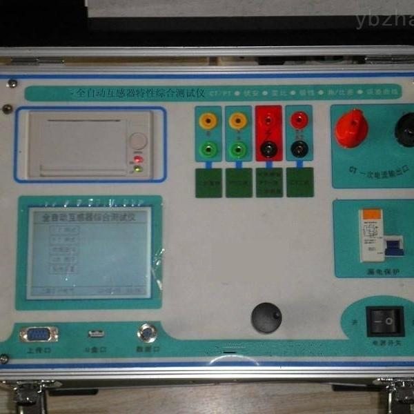 互感器特性综合测试仪(2500V)