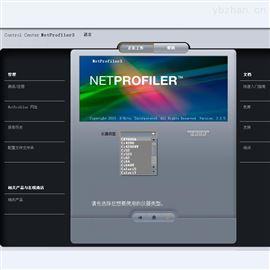 NetProfiler3爱色丽NetProfiler3网络校正软件
