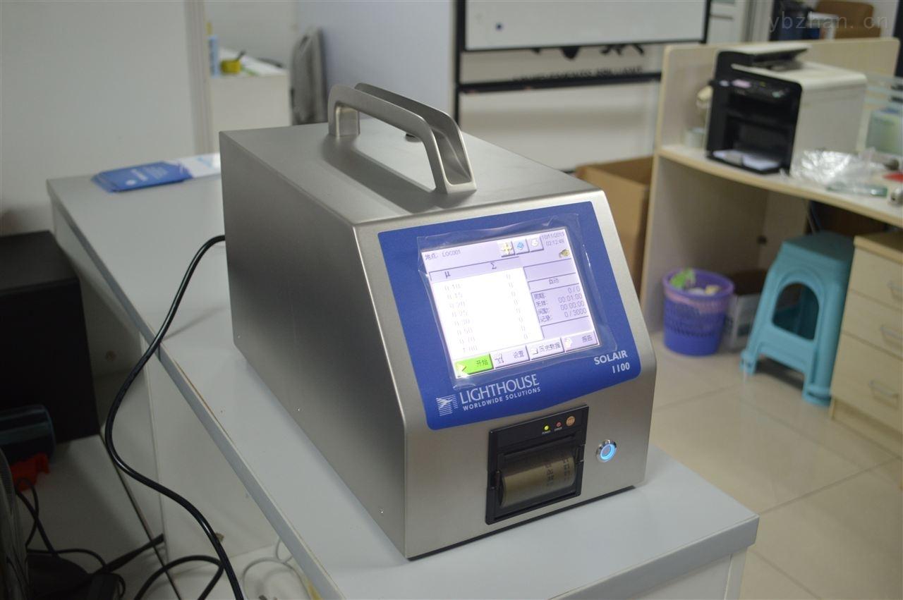 SOLAIR1100-尘埃粒子计数器