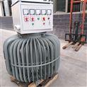 800千瓦隧道空压机三相稳压器 厂家现货供应