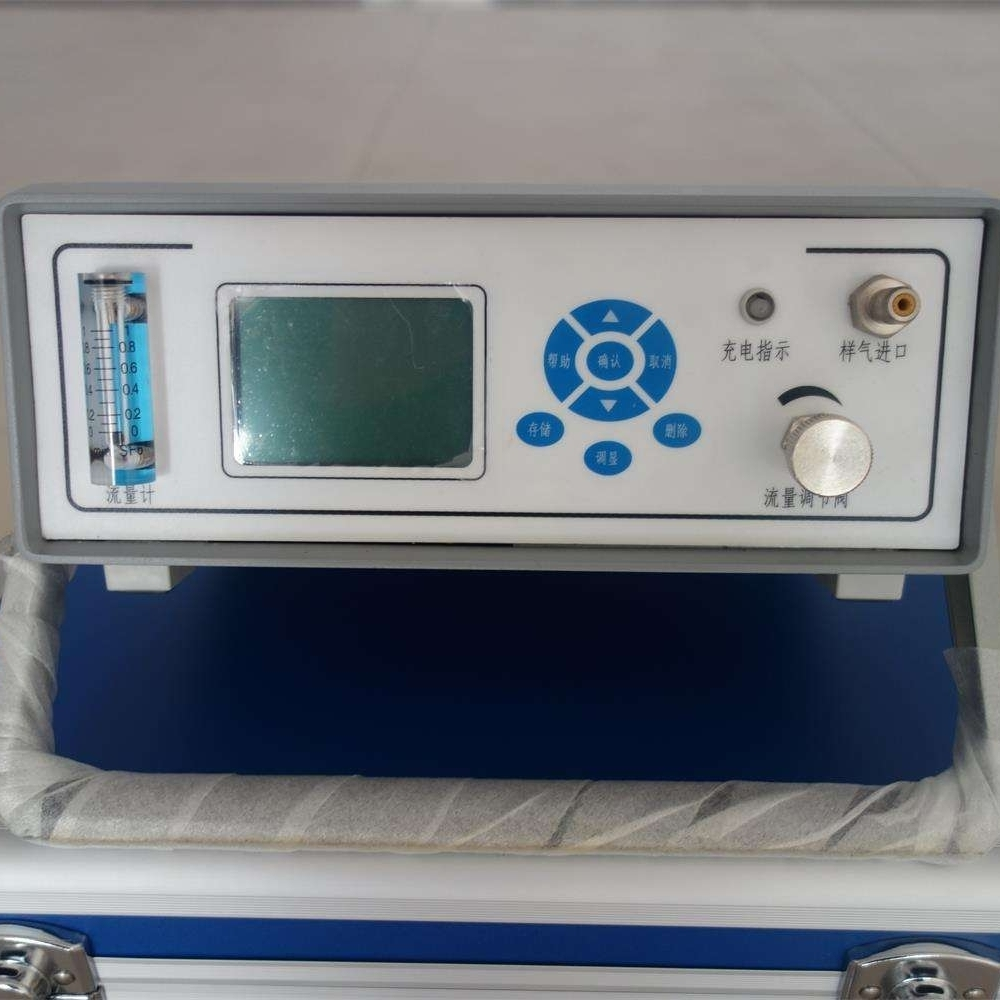 智能微水仪厂家生产