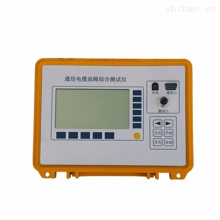 电力设备电缆故障测试仪生产厂家