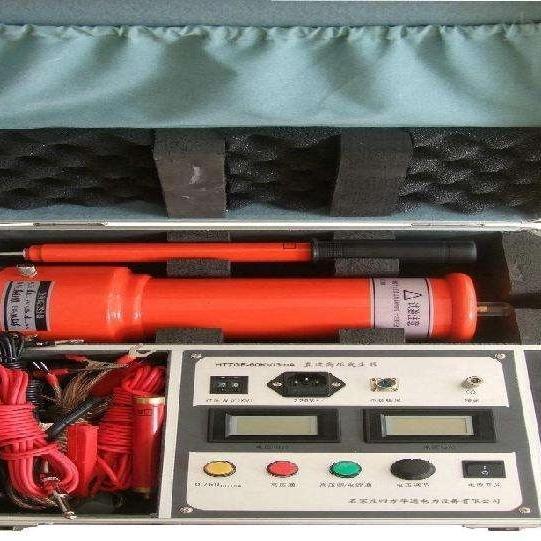 中频直流高压发生器厂家可定制