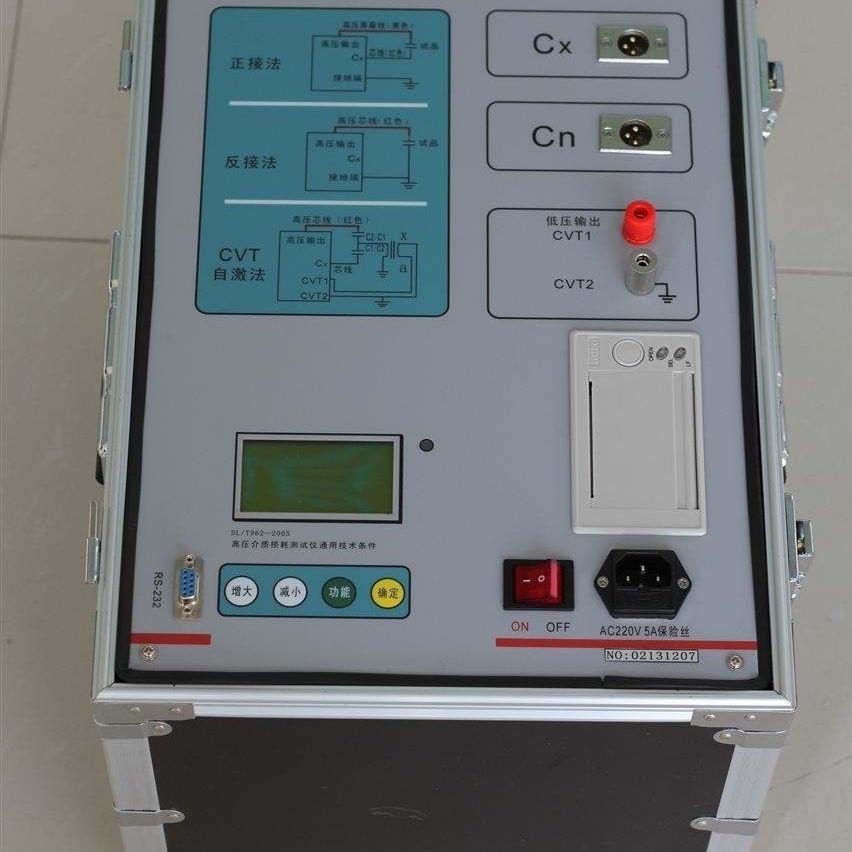 厂家推荐智能抗干扰介质损耗测试仪型号