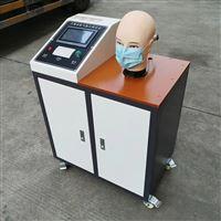 呼吸阻力测试仪厂家