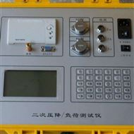 二次压降负荷测试仪电压互感器厂家直销