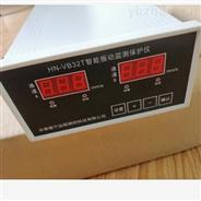 HN-VB32T雙通道振動監測儀