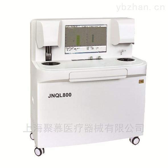 QL800Ⅲ 微量元素分析仪