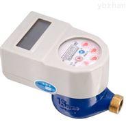 射频卡智能冷水表