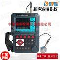 XUT610C数字超声波探伤仪