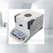 路博LB-ZS005鹵素快速水分儀