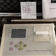 WL-1A1厂家供应超声波流量计