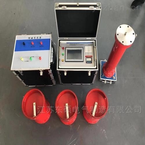 厂家直销串联谐振试验装置/四级承试设备