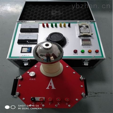 超轻型交流高压试验变压器