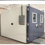 GT-BIR-52A高低温老化箱