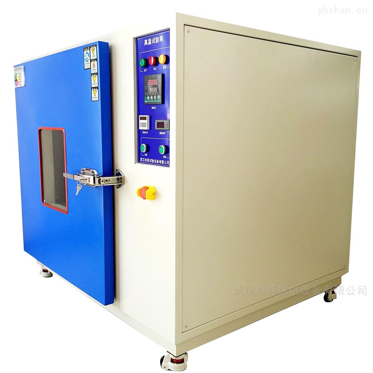 SC/BIX-38A-500度高溫烘箱