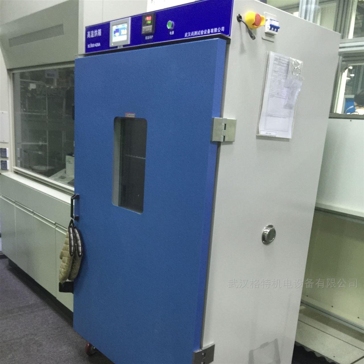SC/BIX-626A-湖北高溫烘箱