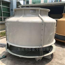 空调机组用30T-150T圆形玻璃钢冷却塔厂家