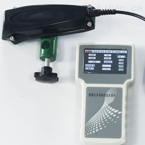 TD-DP100-在线多普勒超声波流量计